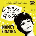 Nancy Sinatra ����Υ��å� CD