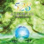 ACOON HIBINO �����Τ�������II�����μ��ȿ�528Hz�� CD