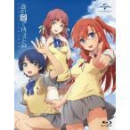 長井龍雪 あの夏で待ってる Blu-ray BOX Blu-ray Disc