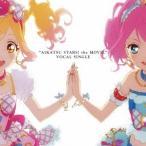 AIKATSU☆STARS! 『劇場版アイカツスターズ!』ボーカルシングル 12cmCD Single