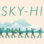 SKY-HI ナナイロホリデー 12cmCD Single
