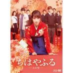 小泉徳宏 ちはやふる -上の句- 通常版 [Blu-ray Disc+DVD] Blu-ray Disc