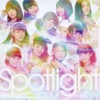 GEM Spotlight 12cmCD Single