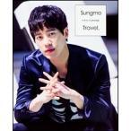 ソンモ from 超新星 超新星 ソンモ 写真集 Travel. [BOOK+DVD] Book