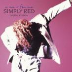 Simply Red ニュー・フレイム【スペシャル・エディション】 CD