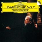 ヘルベルト・フォン・カラヤン ブルックナー:交響曲第7番 SHM-CD