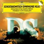 ヘルベルト・フォン・カラヤン ショスタコーヴィチ:交響曲第10番 SHM-CD