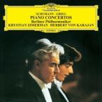 クリスティアン・ツィマーマン シューマン&グリーグ:ピアノ協奏曲 SHM-CD