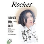 Rocket vol.1 Book