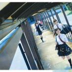 欅坂46 世界には愛しかない (TYPE-B) [CD+DVD] 12cmCD Single