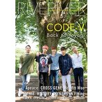 RIVERIVER Vol.11 [ カバーB版 表紙:CODE-V&Apeace] Book