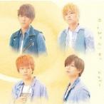 NEWS 恋を知らない君へ [CD+DVD]<初回盤> 12cmCD Single