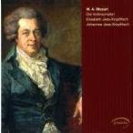 エリザベート・イェス=クロプフィッチュ モーツァルト: ヴァイオリンとピアノのためのソナタ全集 CD