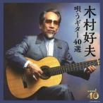 ��¼���� ������ ��¼���� ����������40�� CD
