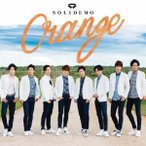 SOLIDEMO Orange (SOLID盤) [CD+DVD] 12cmCD Single