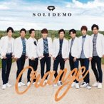 SOLIDEMO Orange (EMO盤) 12cmCD Single