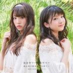 志田サマー新井サマー あんなに好きだったサマー/GO GO サマー! [CD+DVD] 12cmCD Single