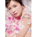 宇野実彩子 AAA宇野実彩子ソロ写真集 Bloomin' Book