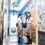 SKE48 金の愛、銀の愛 [CD+DVD]<初回盤/Type-C> 12cmCD Single 特典あり