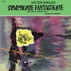 Berlioz Symphonie