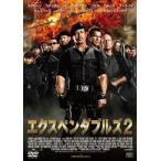 シルヴェスター・スタローン エクスペンダブルズ2 DVD