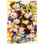 ばってん少女隊 よかよかダンス [CD+DVD]<見んしゃい盤> 12cmCD Single