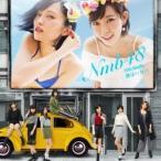 NMB48 僕はいない (Type-A) [CD+DVD]<初回限定仕様> 12cmCD Single 特典あり