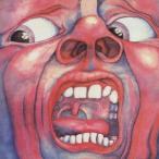 King Crimson クリムゾン・キングの宮殿 [K2HDHQCD] HQCD