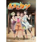 あまんちゅ! 第7巻 Blu-ray Disc