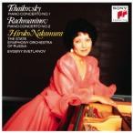 中村紘子 チャイコフスキー:ピアノ協奏曲第1番 ラフマニノフ:ピアノ協奏曲第2番 CD