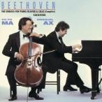 ヨーヨー・マ ベートーヴェン:チェロ・ソナタ(全曲) CD