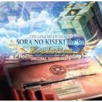 英雄伝説 空の軌跡the 3rd Evolutionオリジナルサウンドトラック CD