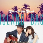 ISLAND BAG Stars in the Sand CD
