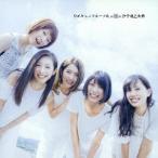 ひめキュンフルーツ缶 伊予魂乙女節 [CD+DVD]<初回生産限定盤> 12cmCD Single