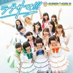 SUPER☆GiRLS ラブサマ!!! [CD+Blu-ray Disc] 12cmCD Single