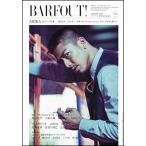 Barfout! Vol.251 Book