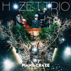 H ZETTRIO PIANO CRAZE (EXCITING FLIGHT盤) CD