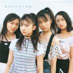 東京女子流 深海 [CD+DVD]<通常盤> 12cmCD Single