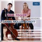 ユリア・フィッシャー Julia Fischer & Daniel Muller-Schott - Duo Sessions CD