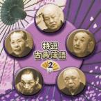 ���� ��ŵ���2 �٥��� CD