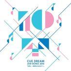TEAM NACS CUE DREAM JAM-BOREE 2016「仲間」〜親愛なるあなたへ。CD CD