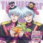 VEPPer 美男高校地球防衛部LOVE!LOVE!キャラクターソングCD4 VEPPer☆The Galaxy Idol☆ CD