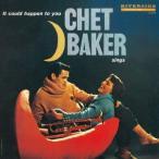 Chet Baker イット・クッド・ハプン・トゥ・ユー〜チェット・ベイカー・シングス +2 SHM-CD