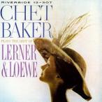 Chet Baker チェット・ベイカー・プレイズ・ラーナー&ロウ SHM-CD