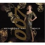 Penelope Sai Penelope Sai Sings 007 CD
