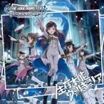 洲崎綾 THE IDOLM@STER CINDERELLA GIRLS STARLIGHT MASTER 04 生存本能ヴァルキュリア 12cmCD Single