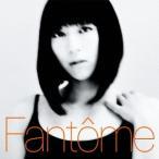宇多田ヒカル Fantome SHM-CD