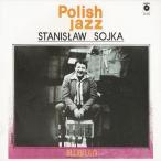 Stanislaw Soyka Blublula CD