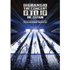BIGBANG BIGBANG10 THE CONCERT : 0.TO.10 IN JAPAN + BIGBANG10 THE MOVIE BIGBANG MADE [2DVD+スマプラ付]<通常盤 DVD