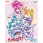 ハートキャッチプリキュア  Blu-ray BOX Vol.2 完全初回生産限定